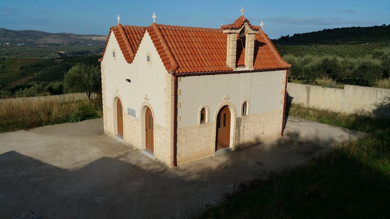 Αγιος Γεώργιος - Αγιος Ελευθέριος