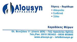 Alousyn
