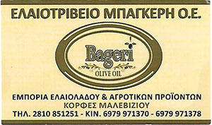 Bageri-Logo