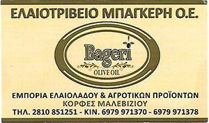Bageri-Logo