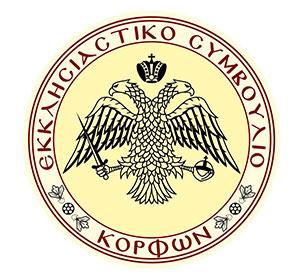 Logo-Agia-Triada