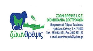 Zoon-Threpsis