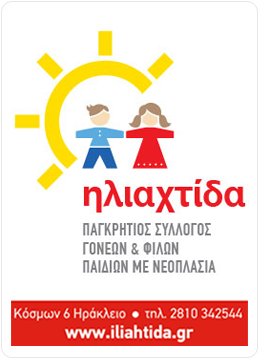 logo Ηλιαχτίδα